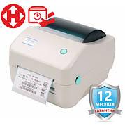 ✅ Термопринтер Xprinter XP-450B для друку етикеток (для Нової Пошти)