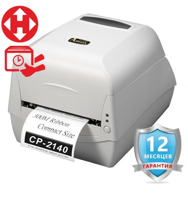 ✅ Argox CP-2140M Термотрансферный принтер для этикеток
