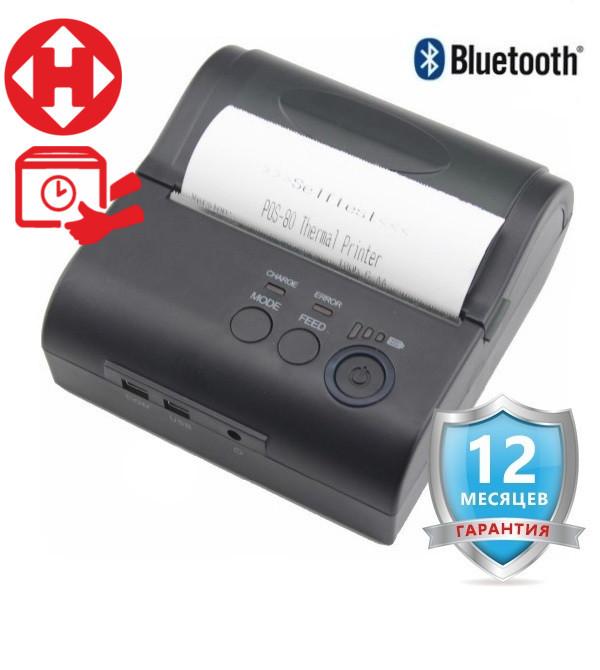 ✅ Портативный принтер чеков Jepod JP-80LYA Android-Bluetooth (80 мм)