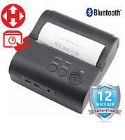 ✅ Jepod JP-80LYA Портативный принтер чеков Android-Bluetooth (80 мм)