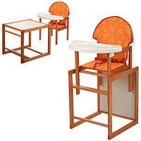 Детский стульчик-трансформер для кормления 2 в 1, 50-96-53см VIVAST, деревянный