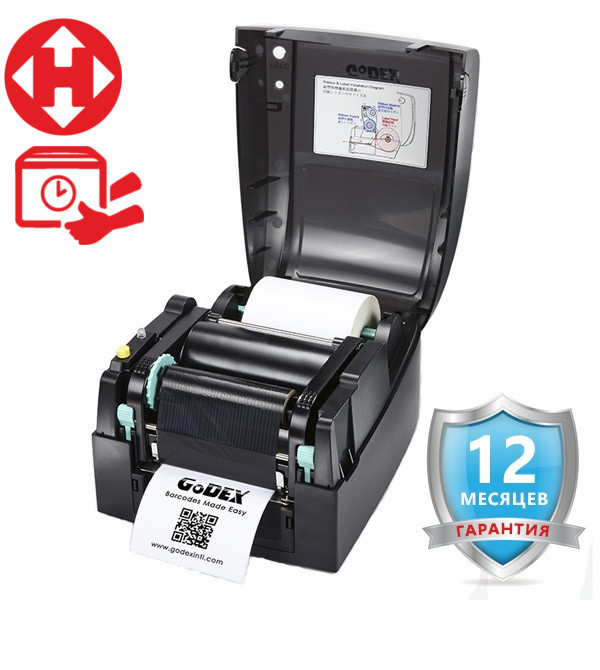 ✅ Godex EZ620 Термотрансферный принтер для этикеток