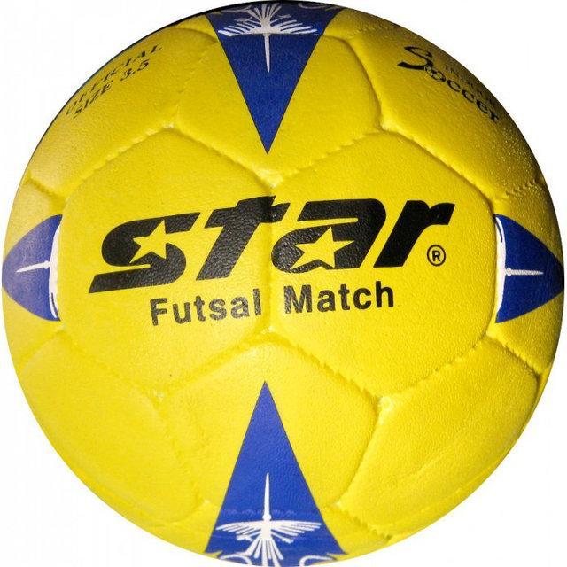 Мяч для футзала STAR Outdoor №4 JMC0135. Распродажа!