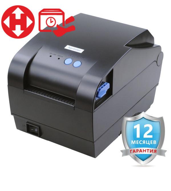 ✅ Xprinter XP-330B Термопринтер этикеток/бирок/наклеек со штрих-кодом