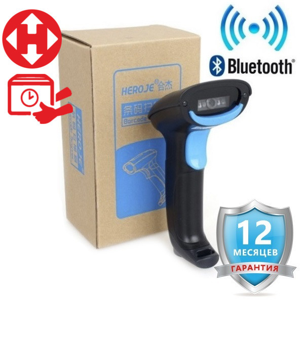 ✅ HERO JE H220B Bluetooth сканер штрих-кодов
