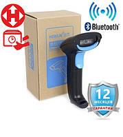 ✅ HERO JE H220B Bluetooth сканер штрих-кодов, фото 1