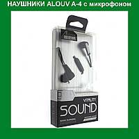 Наушники вставные силиконовые Alouv A-4 с микрофоном, наушники - затычки