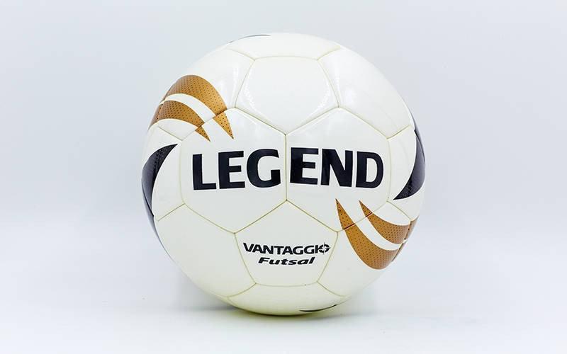 Мяч футзальный №4 LEGEND PU FB-2633-L. Распродажа!