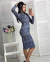 Платье миди с воротником-стойка и длинными рукавами
