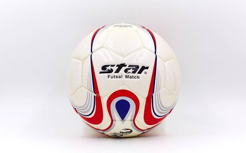 Мяч для футзала клееный №4 STAR JMU1635. Распродажа!