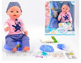 Кукла-пупс Беби Борн BL013A