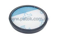 Фильтр для пылесоса Rowenta RS-RT900574