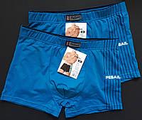 Мужские боксеры 502-1 Peseil, отличное качество. Размер М (можно подростку)