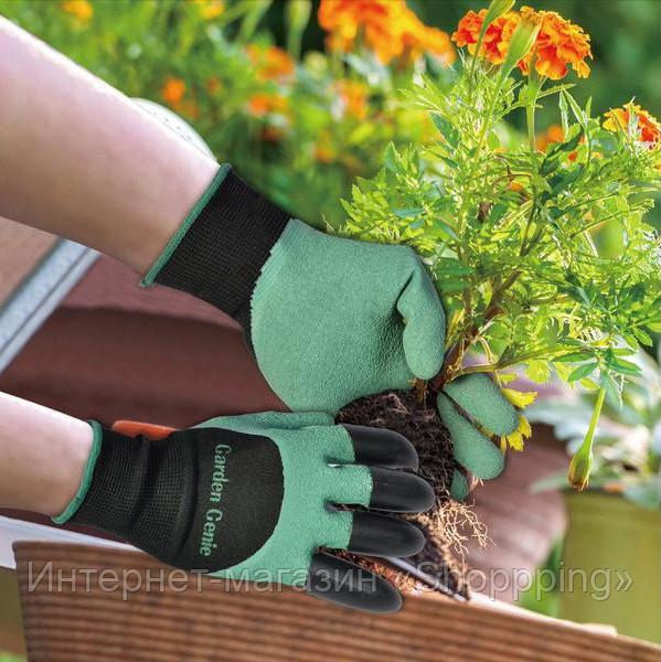 Перчатки Садовые с когтями, Перчатки для дачи, Перчатки для сада Garden, Garden Genie Gloves, Гарден Джени  - Интернет-магазин «Shoppping» в Днепре