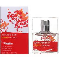 Armand Basi Happy In Red EDT 30 ml (ORIGINAL)