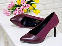 Туфли бежевые из натуральной кожи и замши бордового цвета
