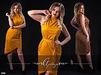 Шикарное платье средней длины с замши - 8769