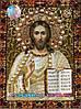 Алмазная вышивка 34х24 икона Иисус Христос