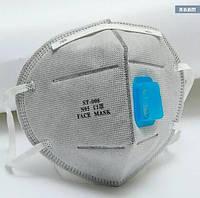 Маска с угольным фильтром (серая), 2 шт