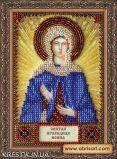 Набор для вышивки бисером Святая Нонна