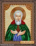 Набор для вышивки бисером Святой Иосиф
