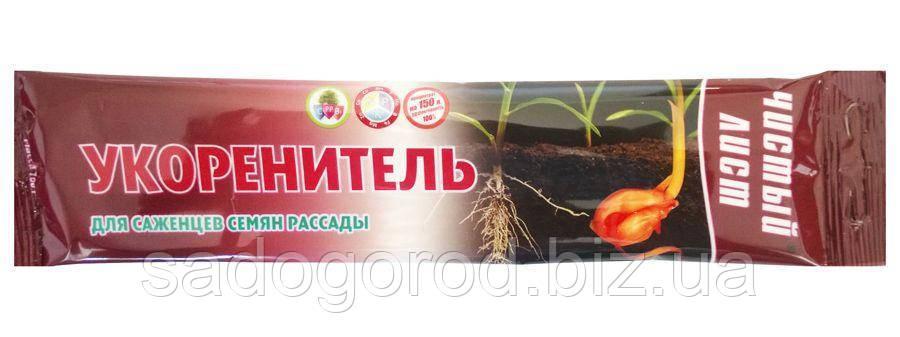 Чистый лист кристаллическое удобрение Укоренитель для сажанцев, семян, рассады, 100 г