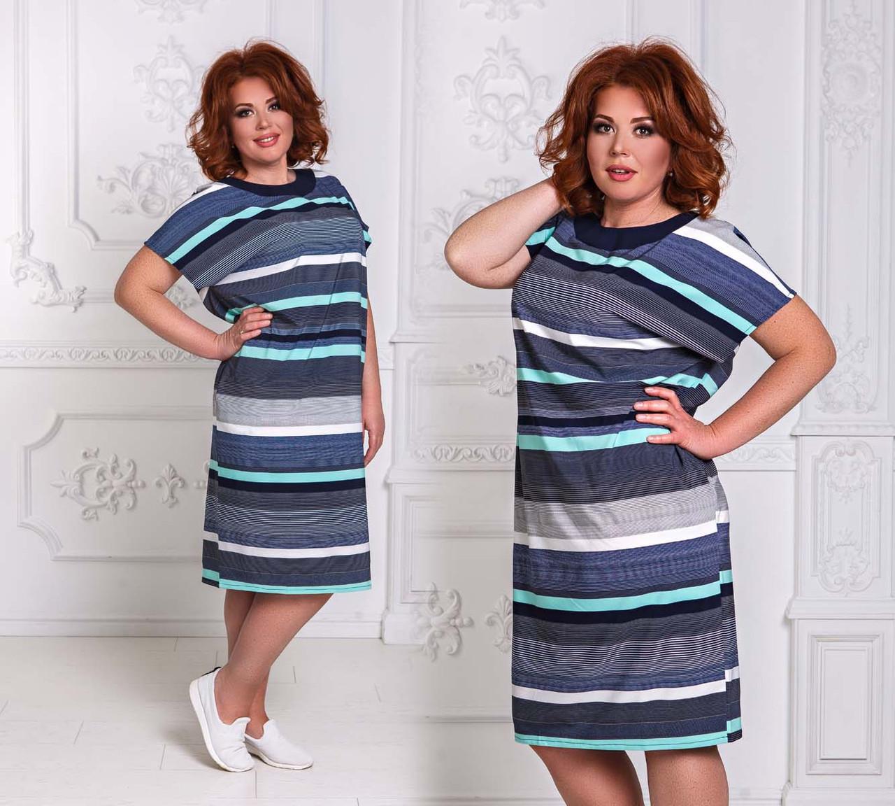 """Стильное летнее женское платье в больших размерах 1265 """"Софт Полоска Кармашки"""""""
