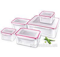 Набор пластиковых контейнеров Lamart 5 предметов LT6001