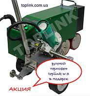 Оборудование/ обладнання  для пвх. тпо мембраны TOPLINK