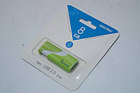 Flash USB 2.0 накопитель Smartbuy GR-8GB