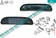 Молдинг ( накладка ) верхней петли задней двери левой/правой 7700352202 Nissan INTERSTAR 1998-2010, Opel MOVANO 1998-2003, Opel MOVANO 2003-2010