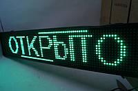 Рекламная табличка  бегущая строка светодиодная Led с usb