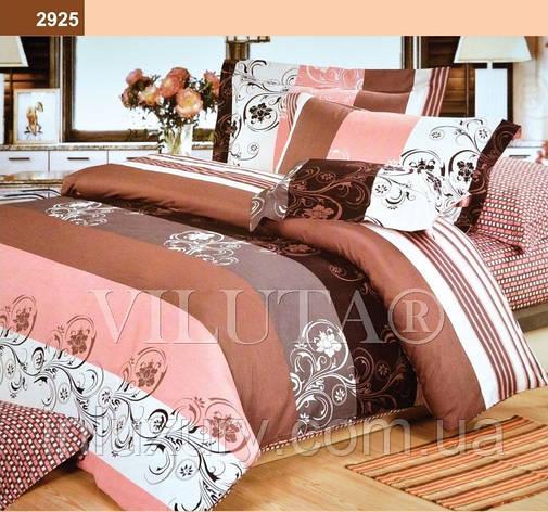 """Комплект постельного белья """"Viluta-Ранфорс"""", двуспальный, фото 2"""