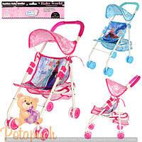 Детская коляска - трость для кукол 45881E