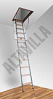 Металлическая чердачная лестница Altavilla 130 х 60, высота  280 см( не утеп.)