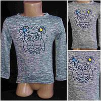 Нарядная детская футболка для девочки с длинным рукавчиком, рост 86-146 см., 150/130 (цена за 1 шт. + 20 гр.)