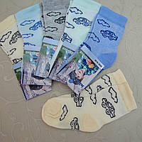 Носки  для мальчиков СЕТКА, 18-20 р/р. JuJube.  Детские  носки летние для мальчика