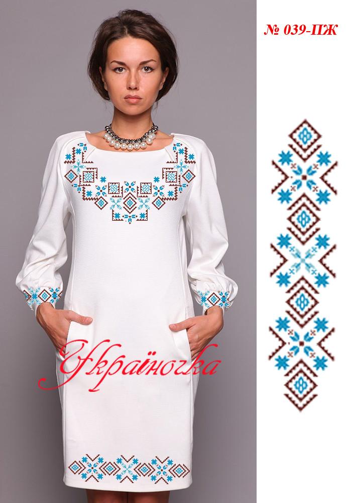 Заготовка  жіночого плаття