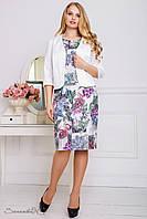 Костюм женский, состоящий из платья и жакета, лето-весна, размеры 52, 54, 56, белый