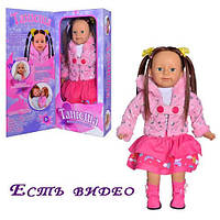 Интерактивная кукла Танюша 1048054 R/MY 043