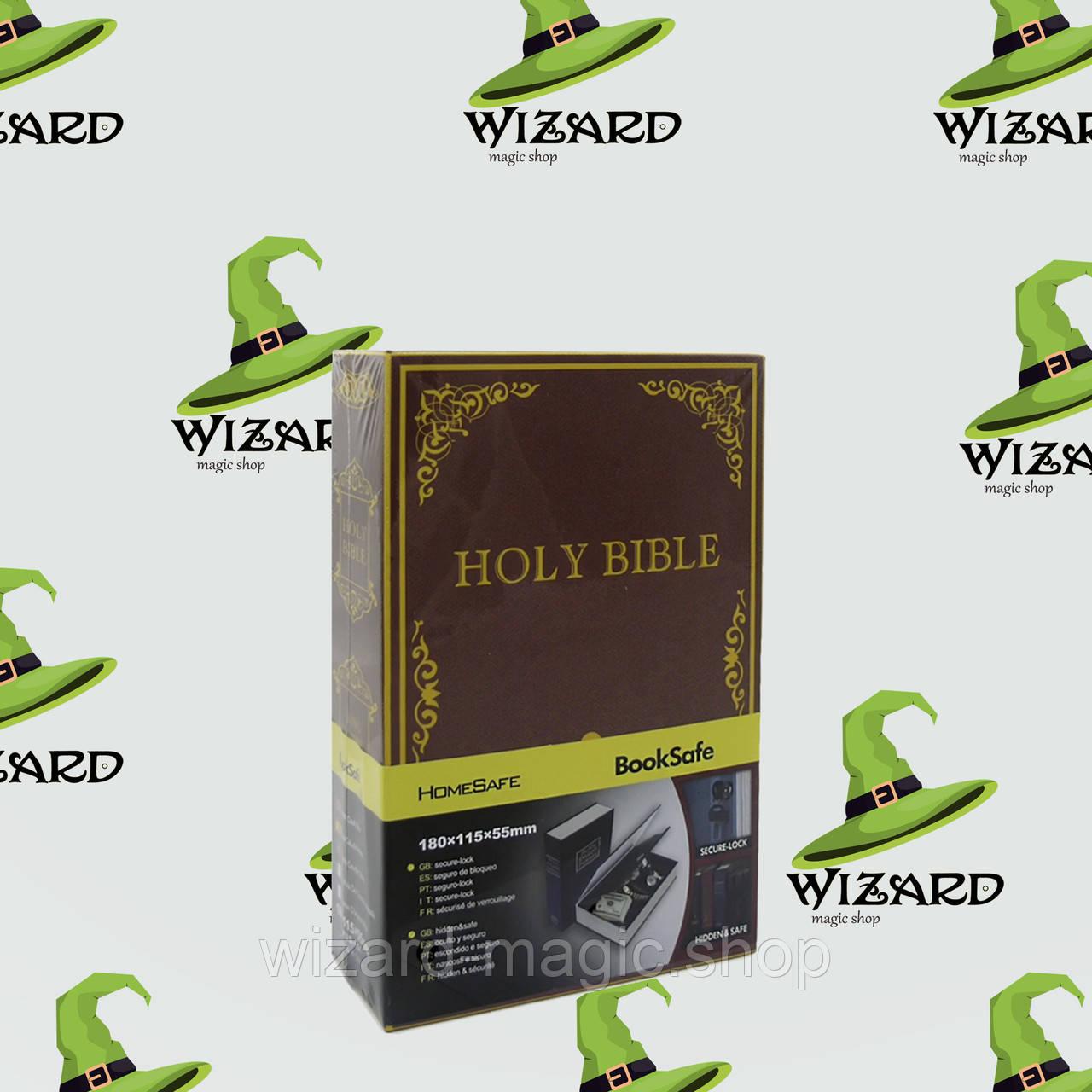 Книга сейф (24см) Библия