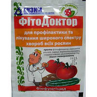 Биофунгицид Фитодоктор 20 г