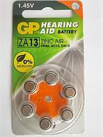 Батарейка GP ZA13 PR48 AC13  DA13  1.45V