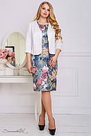 Костюм женский, состоящий из платья и жакета, лето-весна, размеры 52, 54, 56, синий