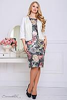 Костюм женский, состоящий из платья и жакета, лето-весна, размеры 52, 54, 56, чёрный