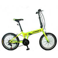 Спортивный складной велосипед  20 дюймов PROFI G20RIDE A20.2 оборудование Shimano ***