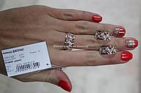 Серебряный набор изделий с золотыми пластинами, фото 1