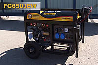Сварочный генератор Forte FG6500EW
