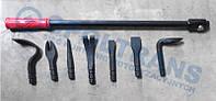 Лом - монтировка с 7 сменными наконечниками