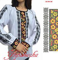 Жіночі сорочки вишиванки в Украине. Сравнить цены e02c56598b439